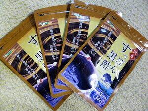 すっぽん黒酢  国産 シードコムス 約12か月分(90粒×4袋)  送料込