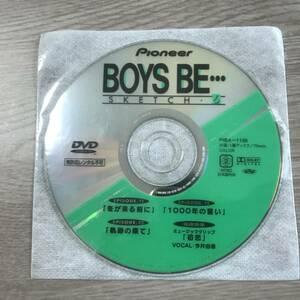 DVD「BOYS BE… SKETCH.6」