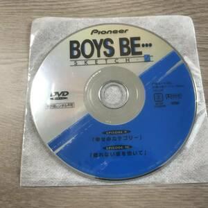 DVD「BOYS BE… SKETCH.5」