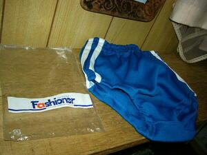 ブルマー ファッショナー ■旧タグ■ ブルー 両脇に白線2本入り  Mサイズ ポリエステル100% 布地が厚い 内P付 外袋有り 未使用