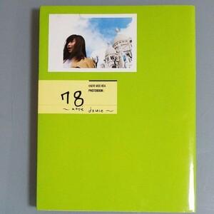 「78 Anne douce Kaori Mochida photobook」