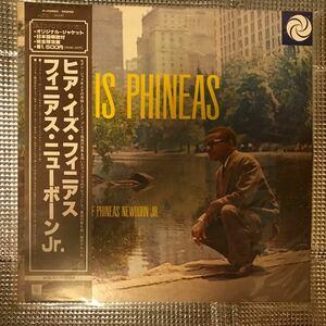 LPレコード ヒア・イズ・フィニアス / P4562A