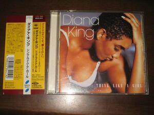 Diana King - Think Like A Girl /SRCS 8441/帯付/国内盤CD