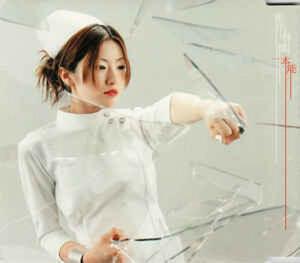 *中古CD 椎名林檎/本能 1999年作品帯付き 東芝EMI 東京事変