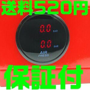 【保証付】【送料520円】 【赤 レッド LED】 エアサス デジタル メーター PSI エアーゲージ ボルドワールド ACC ユニバーサルエアー