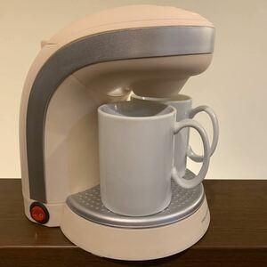 レコルテ コーヒーメーカー
