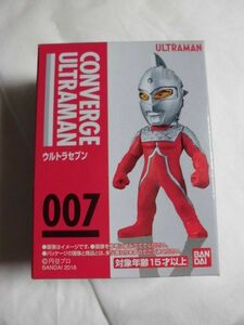 ウルトラマン コンバージ2 (007) ウルトラセブン バンダイ④