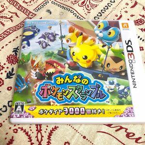 3DSソフト みんなのポケモンスクランブル 中古