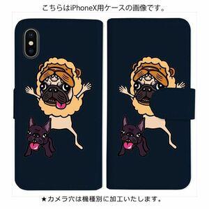 iPhone 11 Pro アイフォン11プロ 手帳型 ケース ネイビー けいすけ ライオン おしゃれ