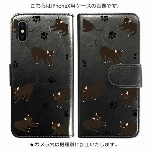 Xperia X Compact SO-02J 手帳型 ケース ブラック 黒猫 肉球 おしゃれ