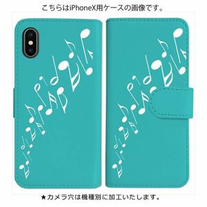 Xperia X Compact SO-02J 手帳型 ケース ブルー 音符 音楽 白 おしゃれ
