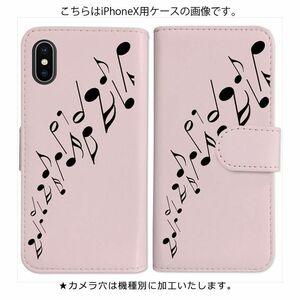 Xperia X Compact SO-02J 手帳型 ケース ピンク 音符 音楽 黒 おしゃれ