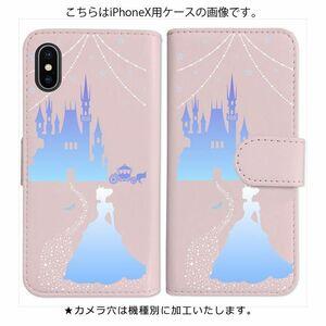 Xperia X Compact SO-02J 手帳型 ケース ピンク シンデレラ キラキラ おしゃれ