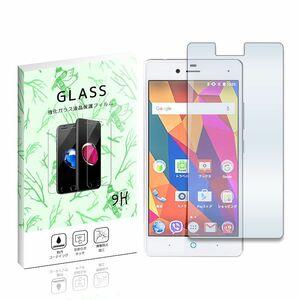 Blade E01 ZTE ブレイド 楽天モバイル 強化ガラスフィルム 液晶 保護 シート