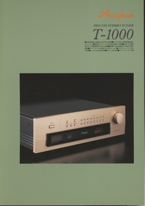 Accuphase T-1000のカタログ アキュフェーズ 管1344
