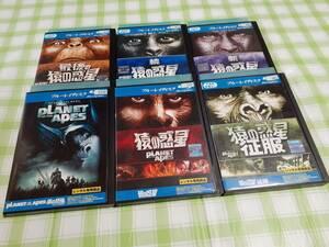 送料無料☆猿の惑星 Blu-ray 6本セット ※レンタル使用品