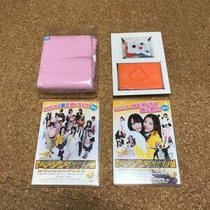 SKE48 初主演ドラマ DVD 「モウソウ刑事」 2巻セット 特典付き 中古品