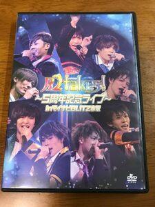 Q/DVD B2takes! 5周年記念ライブ in マイナビBLITZ赤坂