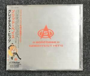 新品未開封CD☆ソリッド・ベイス グレイテスト・ヒッツ/VICP61728/