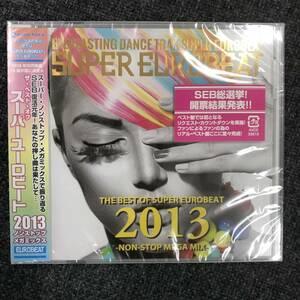 新品未開封CD☆V.A. THE BEST OF SUPER EUROBEAT 2013 -NON-STOP MEGA MIX-/AVCD38818/