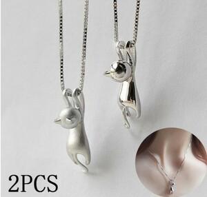 K70 新品 高品質 1円~ かわいい猫ネックレス スターリングシルバー925刻印 925スターリングシルバー猫ペンダントネックレス