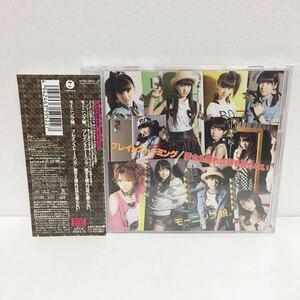 中古CD+DVD★モーニング娘。 / ブレインストーミング★初回生産限定盤C