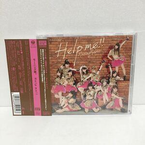 中古CD+DVD★モーニング娘。/ Help me!!★初回生産限定盤C
