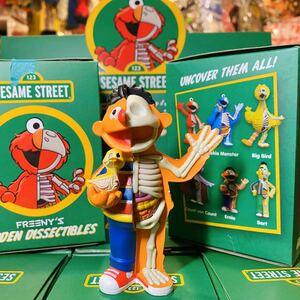 Sesame Street Freeny's Hidden Dissectibles セサミストリート 半分骨 フィギュア アーニー トイ おもちゃ