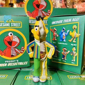 Sesame Street Freeny's Hidden Dissectibles セサミストリート 半分骨 フィギュア バート トイ おもちゃ mighty jaxx