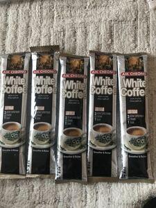 送料込 マレーシアお土産 ホワイトコーヒー white coffee 5本セット インスタントコーヒー