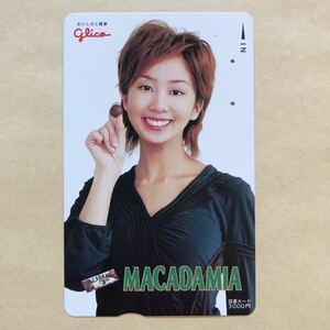 【使用済】 図書カード 優香 glico マカダミア