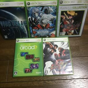 Xbox ソフト5点セット