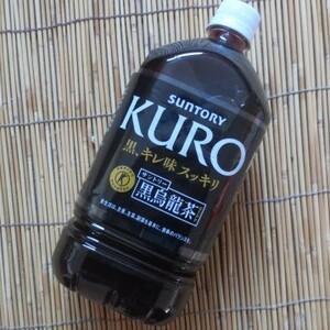 サントリー黒烏龍茶 1.05L 黒ウーロン茶 切手可 特保