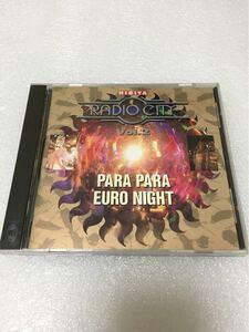 CD 日比谷ラジオシティVol.2 パラパラ・ユーロ・ナイト