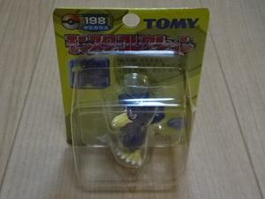 ポケットモンスター モンスターコレクション モンコレ ヤミカラス 198 フィギュア Pocket Monsters Pokmon MONCOLLE