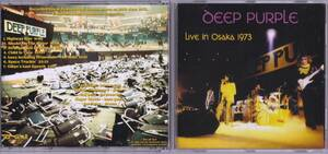 Deep Purple - Live in Osaka 1973 CD