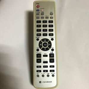 送料無料 即決 中古★TOSHIBA 東芝 G83C00041110★Dynabook デスクトップ用 リモコン