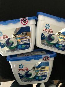 クーポン利用でお得に!アリエール ジェルボール ジェルボール3D 洗濯洗剤