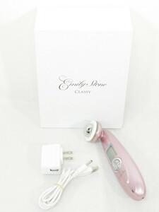 【美品】エミリーストーン クラッシィ 超音波多機能美顔器 Classy ピンク