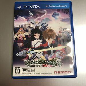 PS Vita◆送料無料◆テイルズ オブ ハーツ R◆vita◆即決◆