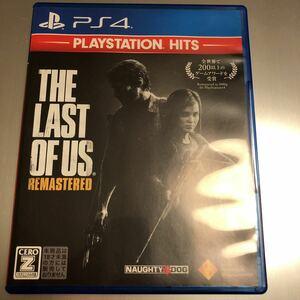 ◆送料無料◆PS4 THE LAST OF US ラストオブアス リマスタード◆即決◆リマスター