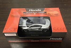京商 1/64スケール ホンダミニカーコレクション Honda NSX シルバー 新品未開封品