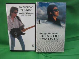 浜田省吾 VHS 「ON THE ROAD FILMS」 「ROAD OUT MOVIE」 2本セット Shogo Hamada ソニー ビデオ コレクション