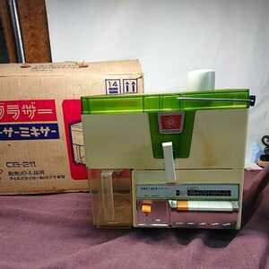 cb-211 ブラザー レトロ 家電 ジューサーミキサー ミキサー