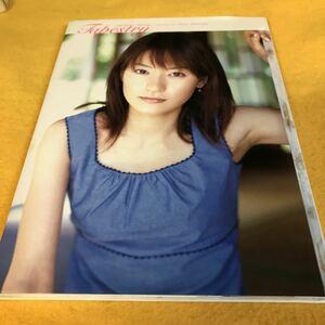 [写真集]高樹千佳子DVD付Photo book Tapestry(初版)
