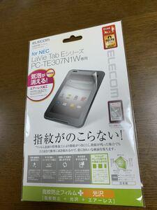 タブレット 液晶保護フィルム for NEC LaVie Tab Eシリーズ PC-TE307N1W 専用 指紋防止、光沢 ELECOM社製