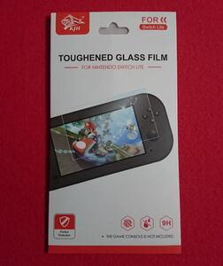 【新品】任天堂Switch Lite(スイッチ ライト用)強化ガラス フィルム 9H/2.5Dスクリーンガード 液晶保護★送料140円・即決