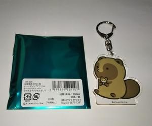 [ asian racoon ] asian racoon . fox trailing acrylic fiber key holder toy Tokyo station limitation
