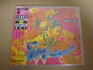 【CD】CAMPUR DKI (チャンプル DKI)/FUNKY DUNGDUT ●PR〇MO