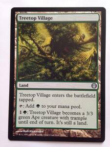 MTG 樹上の村 土地 英語版 / Treetop Village マジック:ザ・ギャザリング Magic: The Gathering